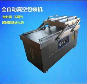真空包装机