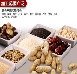 多功能炒货机-韶山咖啡豆炒货机-全自动炒货机