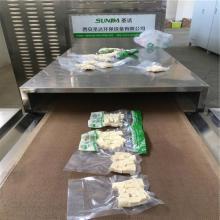 奶疙瘩杀菌机西安圣达微波低温奶制品杀菌机