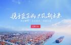潍坊百度爱采购代理_材料网核心代理商
